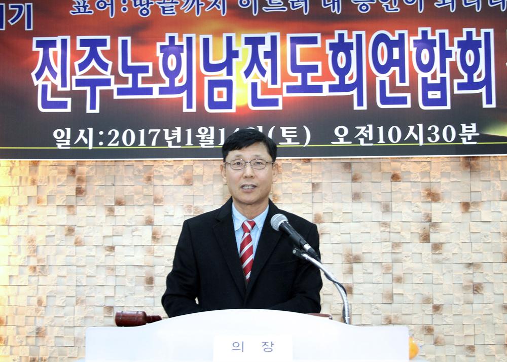 20170114진주노회남전도회연합회 정기총회 (39)p.jpg