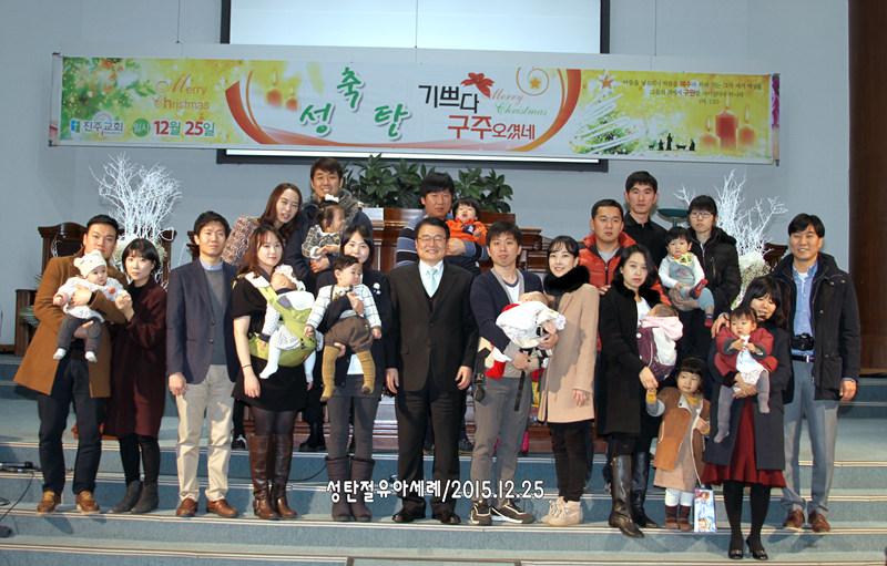 성탄절유아세례20151225 (36)단체p.jpg
