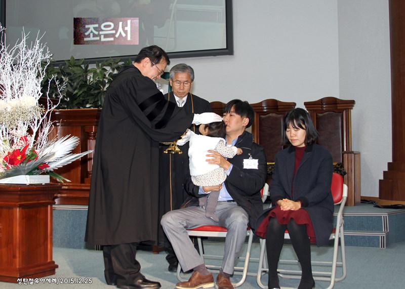 성탄절유아세례20151225 (7)p.jpg