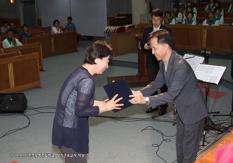 20160918진주노회주일학교교사헌신예배a8.jpg