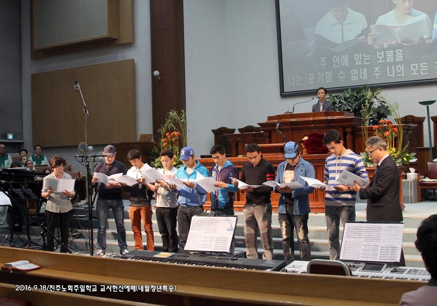20160918진주노회주일학교교사헌신예배a5.jpg