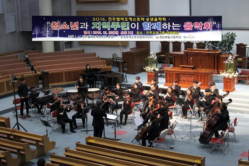 진주챔버정기연주회20151226 (21)p.jpg