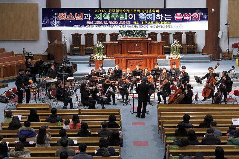진주챔버정기연주회20151226 (28)p.jpg