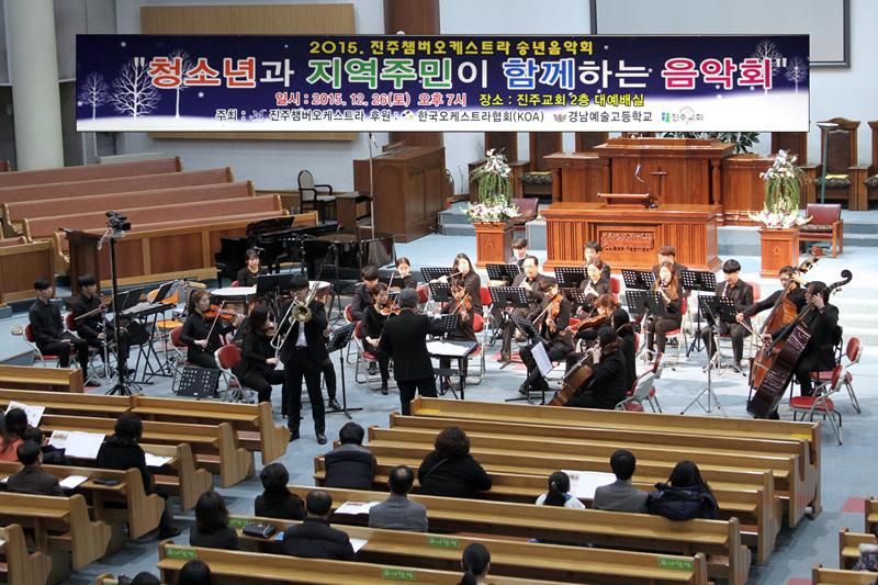 진주챔버정기연주회20151226 (8)p.jpg