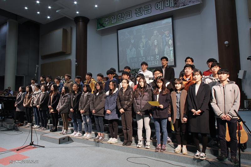 20151227 진급예배  (6)p.jpg
