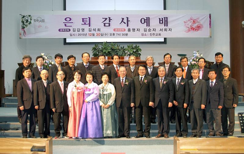 20151230은퇴감사예배 (72)p810.jpg