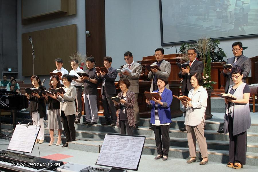 20160925봉사선교부헌신예배 (5)p.jpg