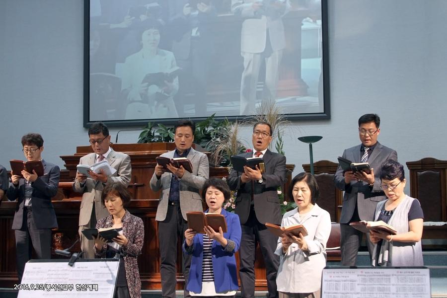 20160925봉사선교부헌신예배 (4)p.jpg