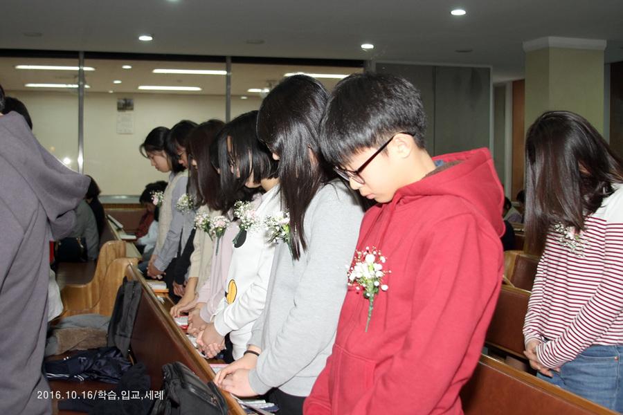 20161016학습 입교 세례 성찬  (6)p.jpg