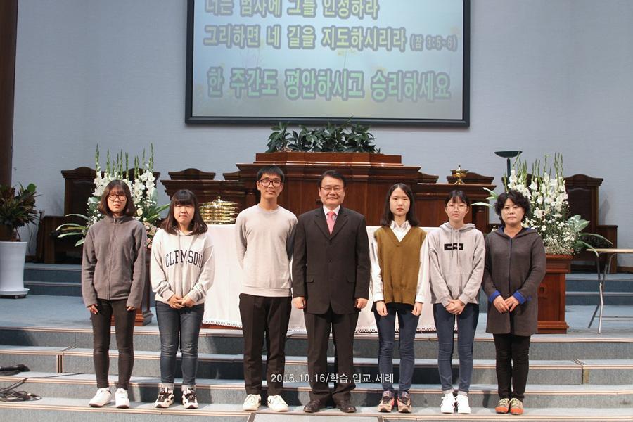 20161016학습 입교 세례 성찬  (20)p.jpg