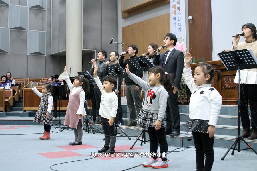 20180114주일오후찬양예배 (1)p.jpg