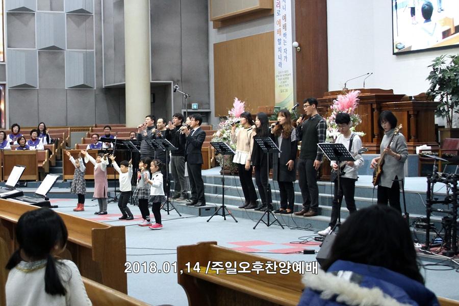20180114주일오후찬양예배 (2)p.jpg