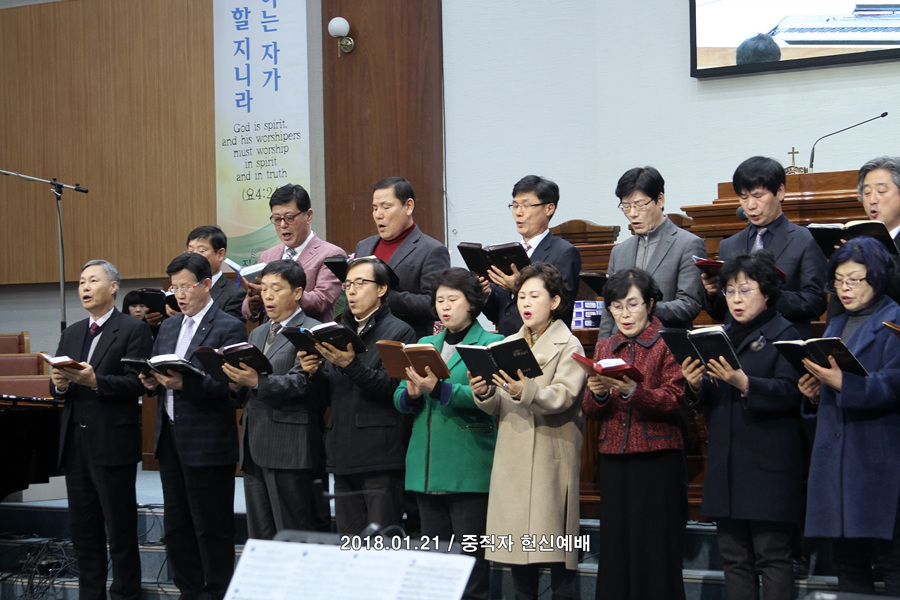 20180121중직자헌신예배 (2)p.jpg