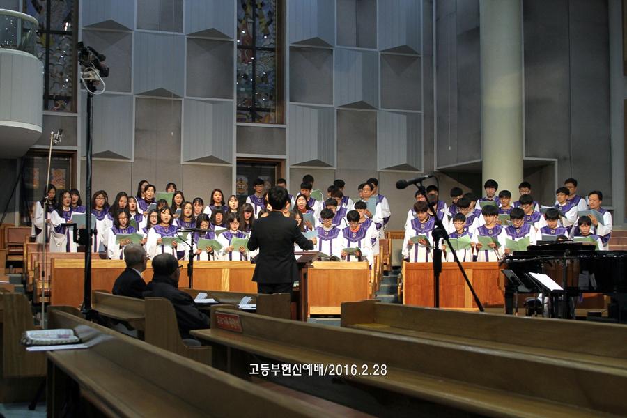 20160228고등부헌신예배 (6)p.jpg