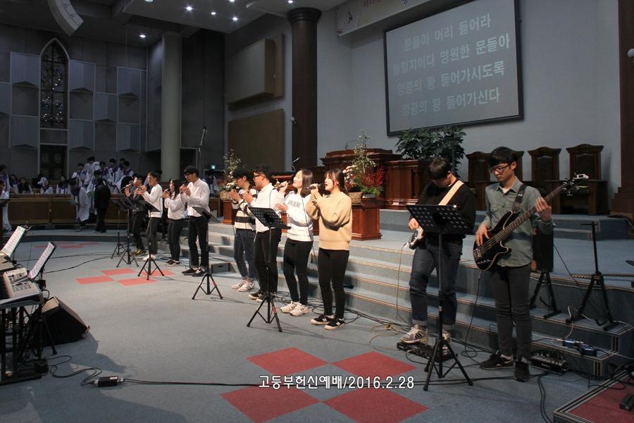 20160228고등부헌신예배 (21)p.jpg