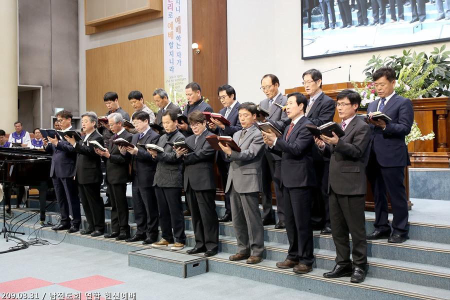 20190331 남전도회 연합헌신예배 (4)p.jpg