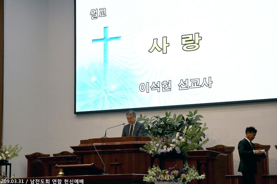 20190331 남전도회 연합헌신예배 (1)p.jpg