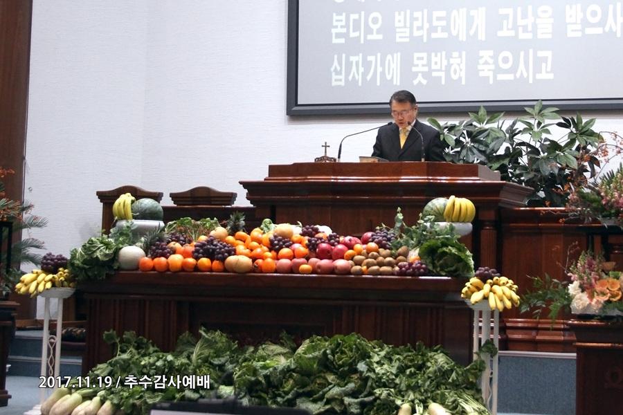 20171119추수감사예배.jpg
