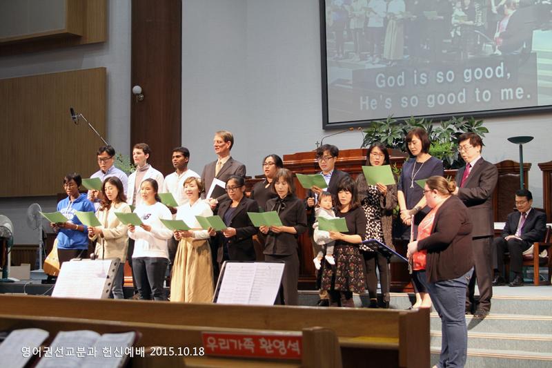 영어권선교분과헌신예배20151018a1.jpg