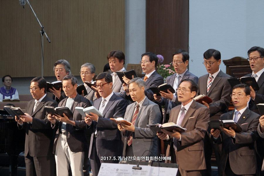 20170507남전도회연합회헌신예배 (2)p.jpg