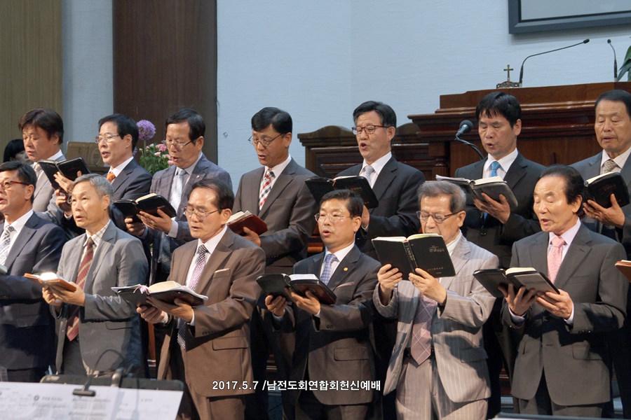 20170507남전도회연합회헌신예배 (3)p.jpg