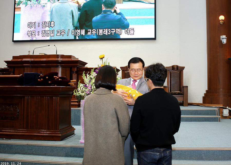 20191124첫출입예배 (2).jpg