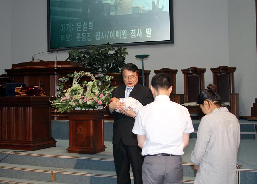 20160619첫출입예배 (1)p.jpg