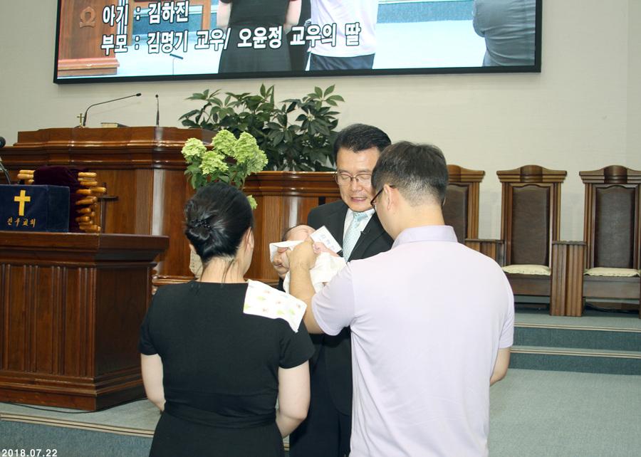 20180722첫출입예배 (1)p.jpg