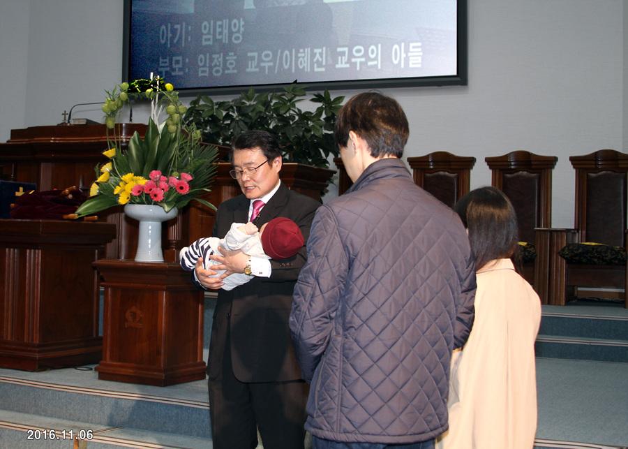 20161106첫출입예배a1.jpg
