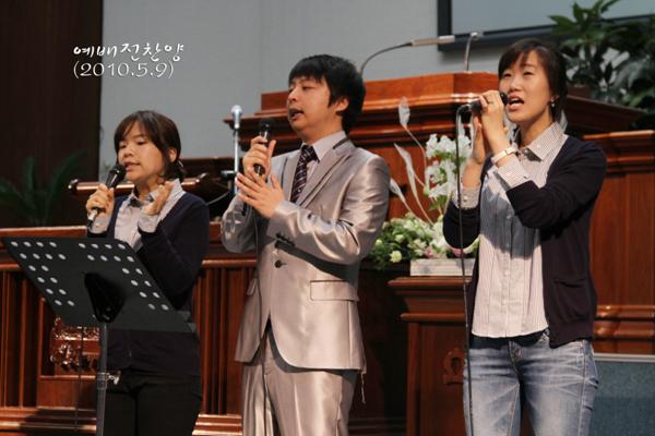 예배전찬양100509a3.jpg