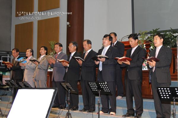 진주노회남전도회연합회순회헌신예배100613a5.jpg