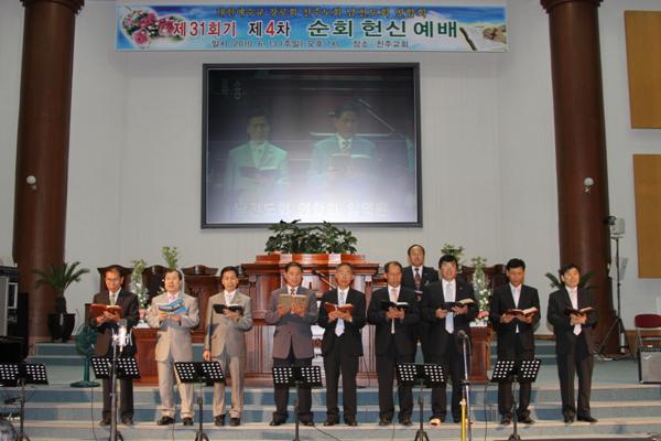 진주노회남전도회연합회순회헌신예배100613a6.jpg