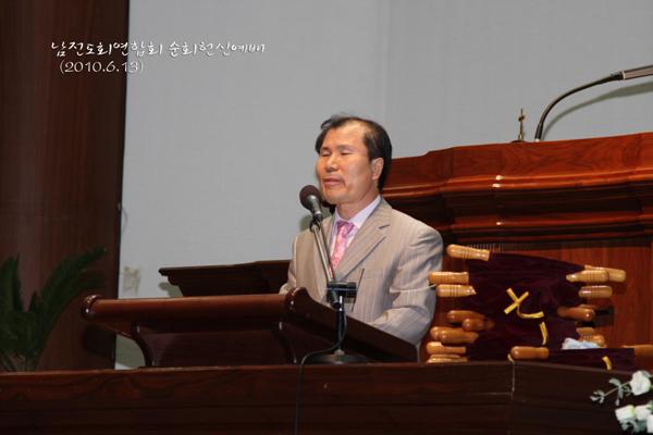진주노회남전도회연합회순회헌신예배100613a14.jpg