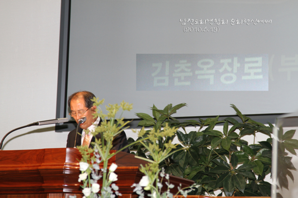 진주노회남전도회연합회순회헌신예배100613a10.jpg