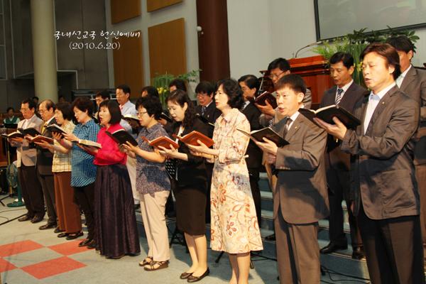 국내선교국헌신예배100620a8.jpg