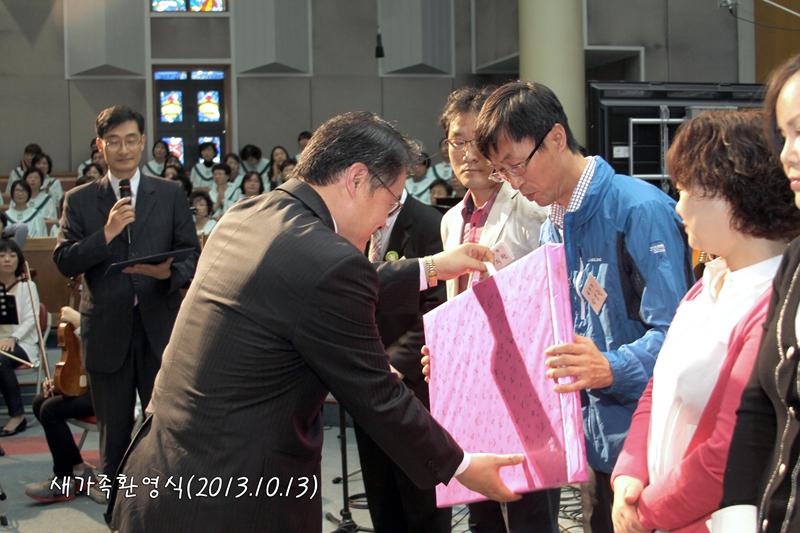 새가족환영식20131013a2.jpg