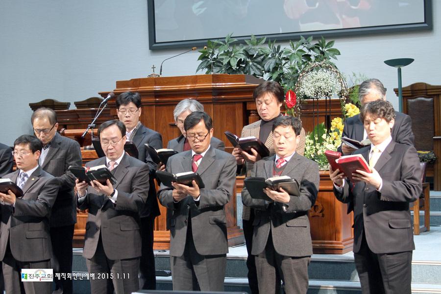 제직회헌신예배20150111a4.jpg