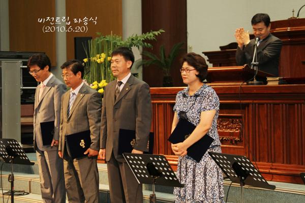국내선교국헌신예배100620a10.jpg