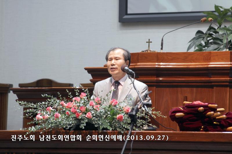 진주노회남전도회순회헌신예배20130927a7.jpg