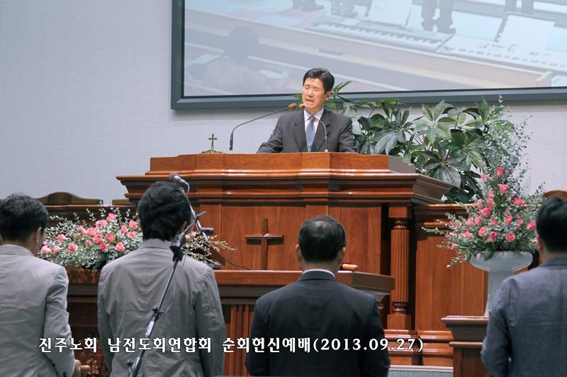 진주노회남전도회순회헌신예배20130927a6.jpg