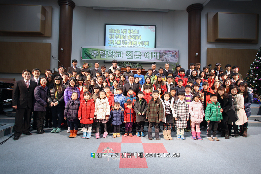 진급예배단체20141228a1.jpg