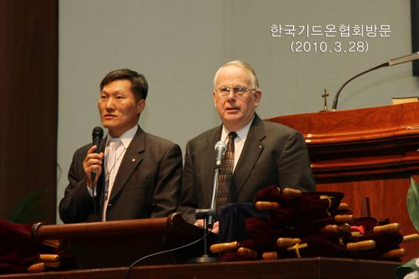 한국기드온협회방문100328a8.jpg