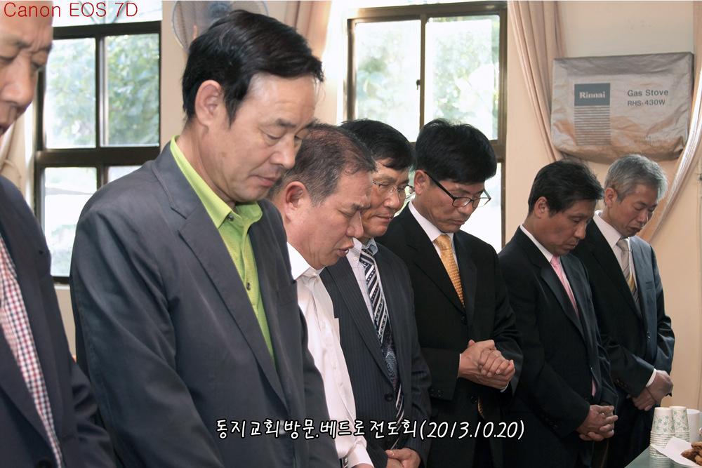 동지교회방문20131020a6.jpg