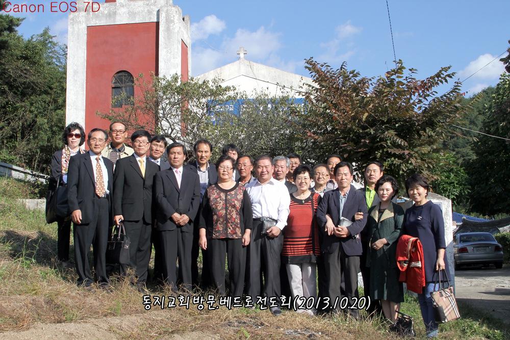 동지교회방문20131020a7.jpg