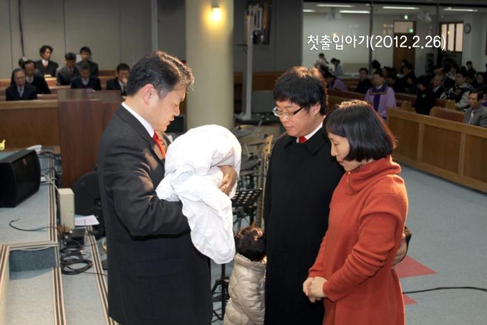 첫출입아기20120226a1.jpg