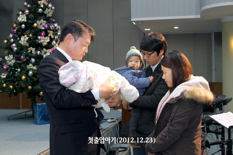첫출입아기20121223a3.jpg