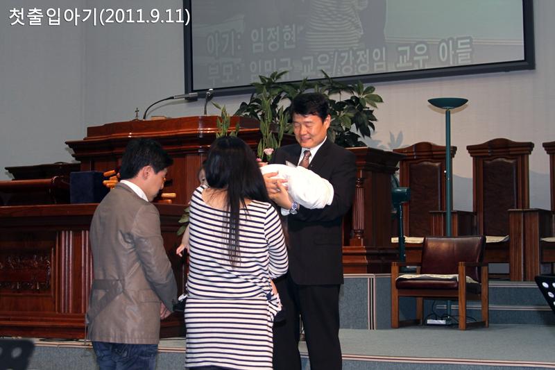 첫출입아기20110911a3.jpg