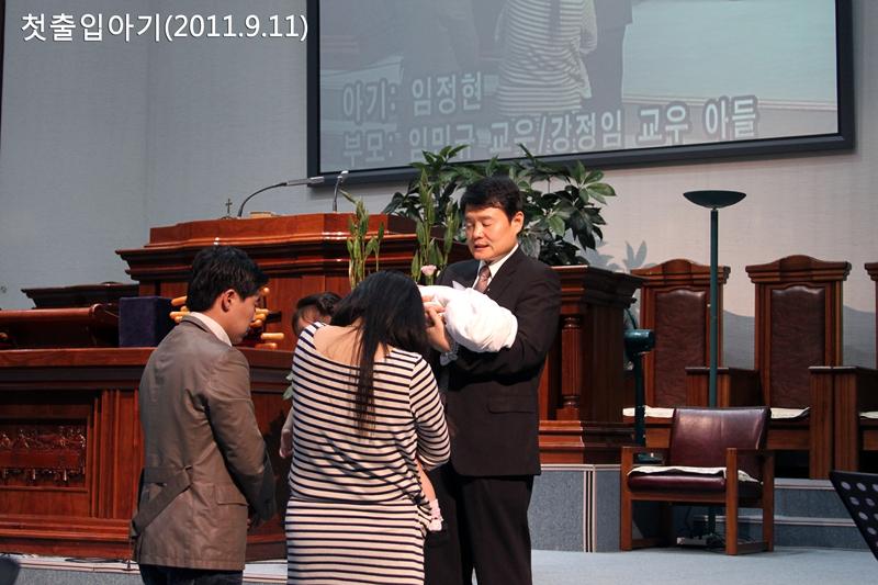첫출입아기20110911a1.jpg