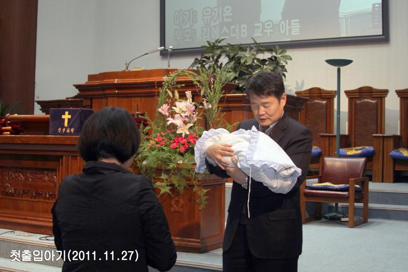 첫출입아기20111127a1.jpg