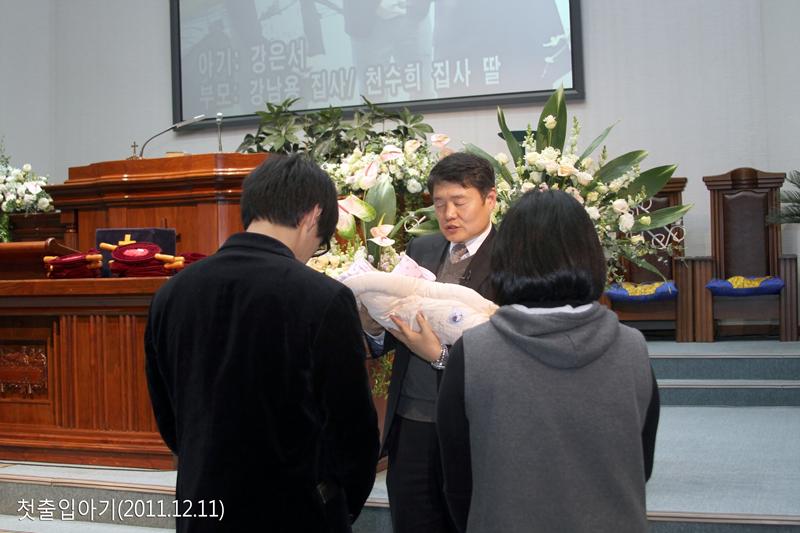 첫출입아기20111211a2.jpg